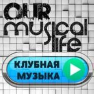 VA - Our Musical Life Generation